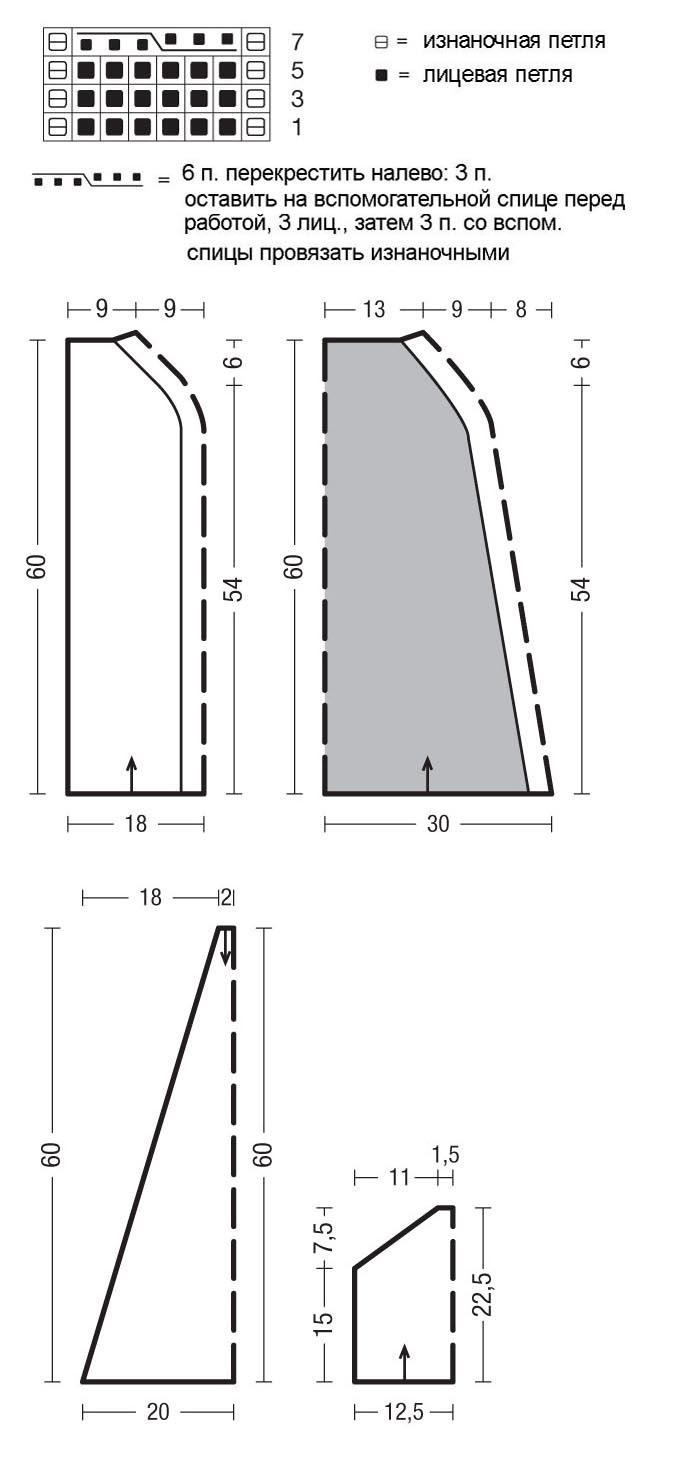 Кейп вязание схема и выкройка 34